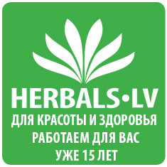 Магазин HERBALS.LV
